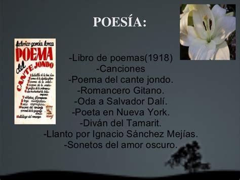 leer libro sonetos del amor oscuro divan del tamarit en linea para descargar federico garc 237 a lorca