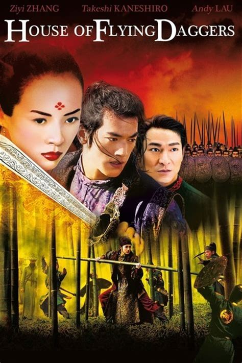 list film vire mandarin house of flying daggers movie review 2004 roger ebert
