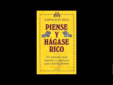 piense y hagase rico 9562914305 44 piense y hagase rico napoleon hill wmv youtube