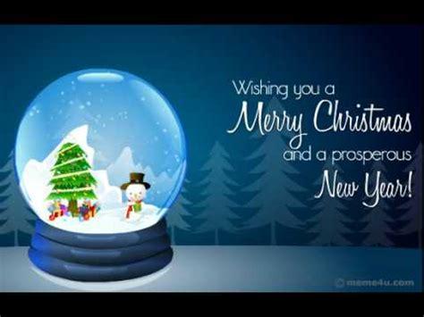 christmas ecard merry christmas ecard  memeucom youtube