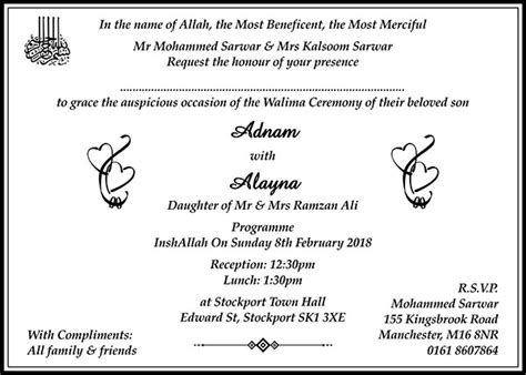 Muslim Wedding Card Text muslim wedding invitation wordings islamic wedding card
