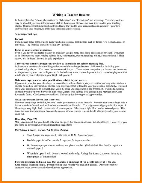 sle resume for teachers without experience 28 images best summer resume for teachers sales