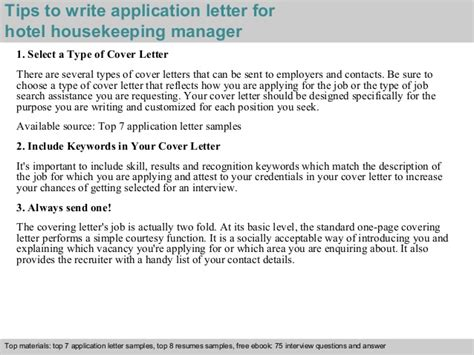 hotel housekeeping manager application letter