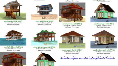 home design game help 100 home design game help how social media is