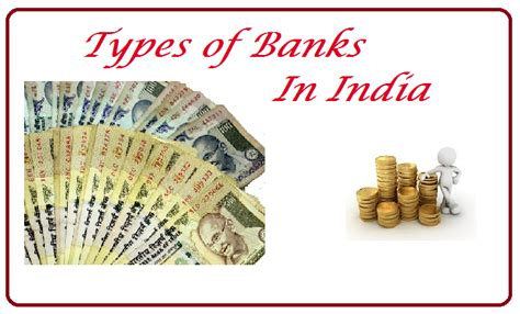 different types of banks in india types of banks in india and their functions activities