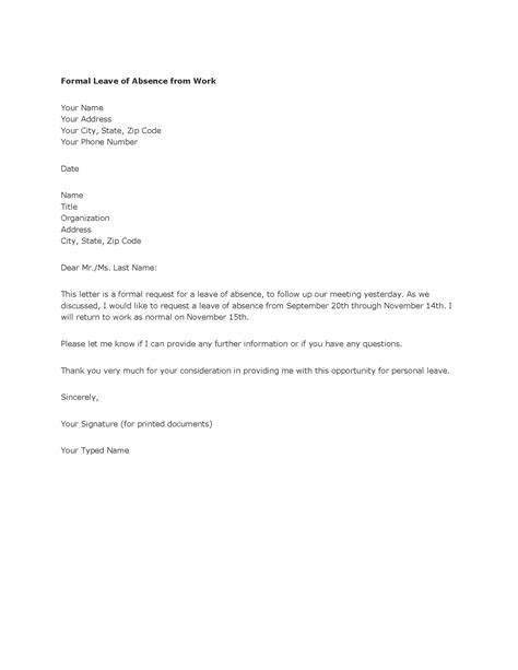 Official Letter Leave Of Absence Sle Letter Leaving Sle Business Letter