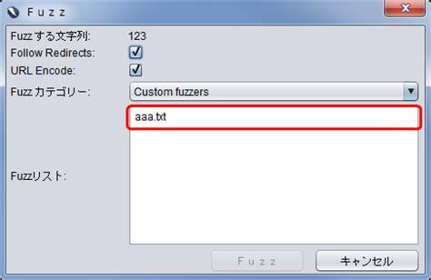 Ts Zap Jp Fani Marun Web系情報セキュリティ学習メモ Owasp Zapの基本的な使い方 手動診断編