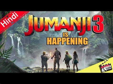 film jumanji hindi mai jumanji 3 is happening explained in hindi youtube
