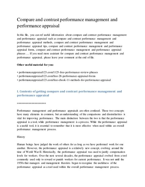compare  contrast performance management