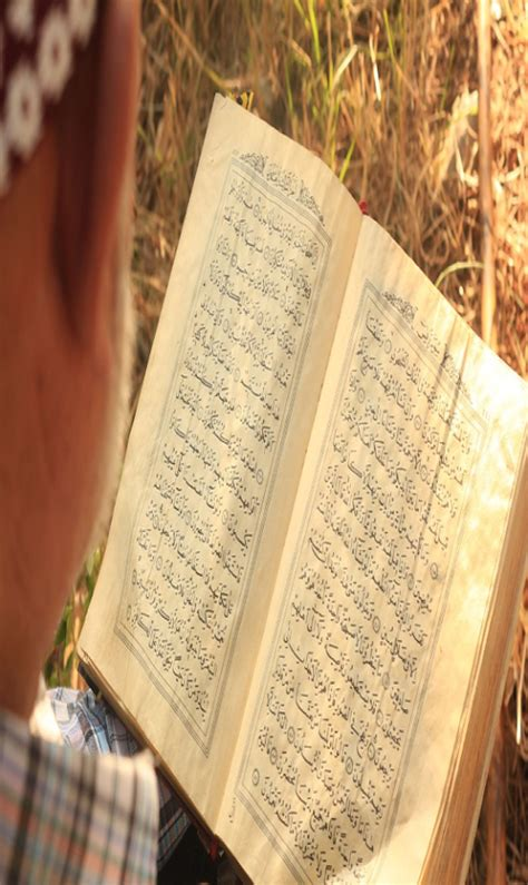 Murottal Al Quran Saad Al Ghamdi by Murottal Al Quran 30 Juz Dan Terjemahan Android Apps On