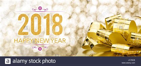 big box new year background happy new year 2018 happy new year 2018 with