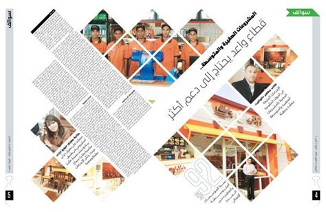 layout book online 68 best arabic casino gambling images on pinterest