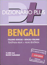 libreria bonomo bologna page i libri dei bonazzi