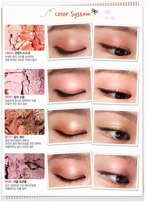 Eyeshadow Etude 17 best ideas about korean makeup tutorials on