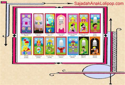 Tas Slempang Anak Transparan Karakter Kartun Untuk Bingkisan katalog sajadah anak lolipop