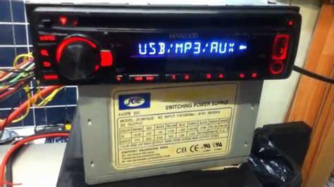 como conectar un lificador de carro como conectar una bater 237 a a una fuente de pc con un auto