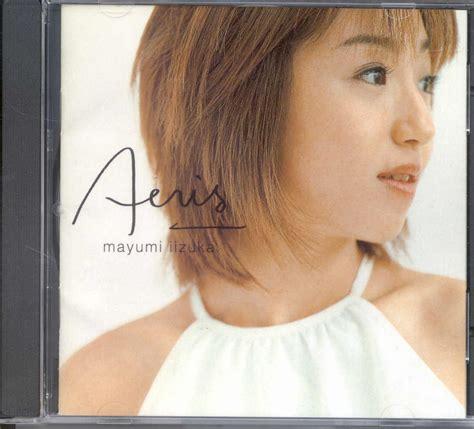Maxi Mayumi jpophelp mayumi iizuka cd and dvd feature page shop