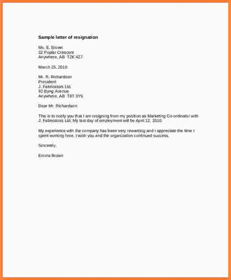 30 day notice contract termination letter template 6 30 day notice contract termination letter template