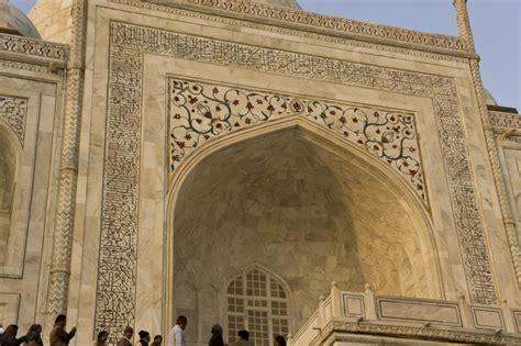 Design On The Taj Mahal Clippix Etc Educational Photos Taj Mahal Interior Design