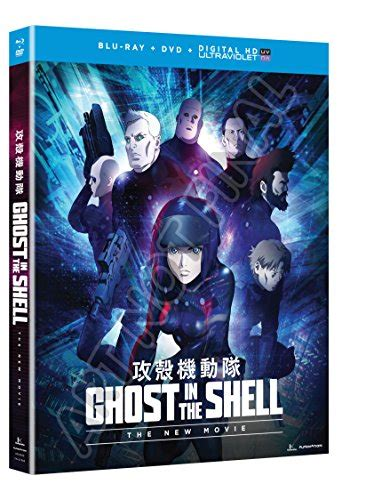 The Ghost Writer Raydvd Combo ghost in the shell the new dvd combo uv dvd4share net
