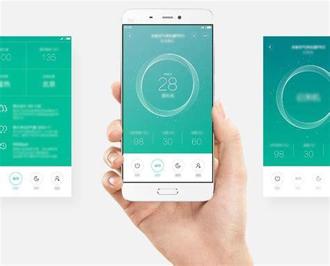 mi themes paid xiaomi mi air purifier pro white 20170918114610101 jpg