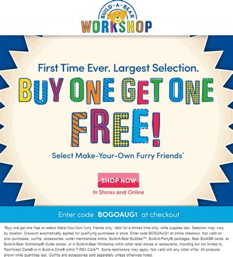 Build A Printable Coupons 2017