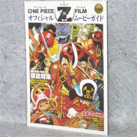 film one piece list one piece film z official movie guide w poster e oda art