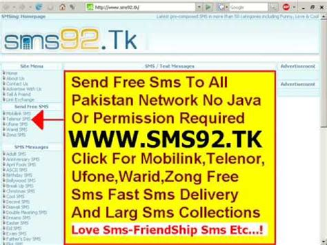 free sms to pakistan mobile network to all all mobile sms free