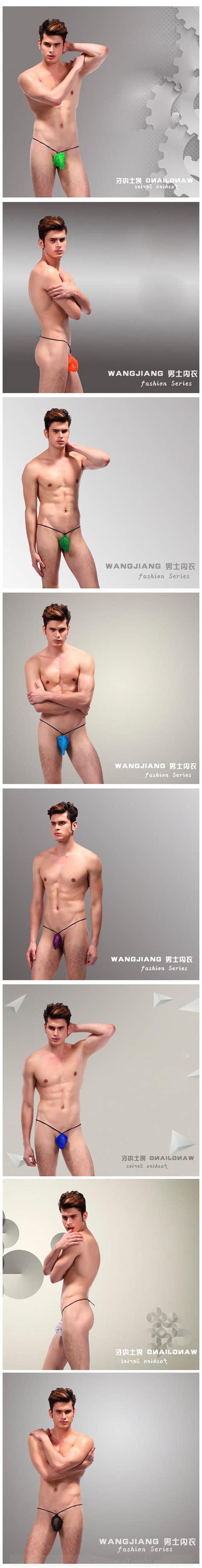 public view of men in thongs men s sexy g string thongs bikini open underwear bag bulge