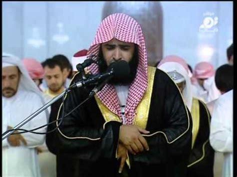 download mp3 quran salman al utaybi salman al utaybi surah qaf 6 35 amazing emotional