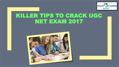 Mukena Bali G 74 useful preparation tips to ugc net 2017