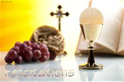 cartes virtuelles communion