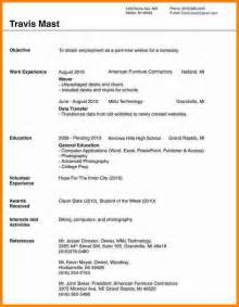 Free Blank Resume Templates For Microsoft Word by 11 Free Blank Resume Templates For Microsoft Word Budget Template