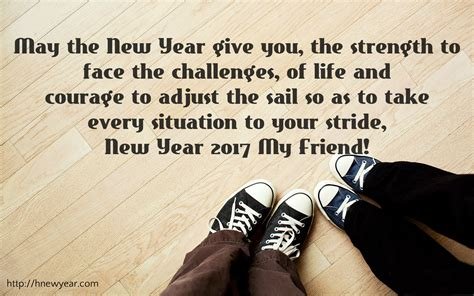 new year wishes for friendship 2017 quotes messages