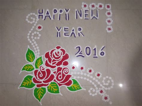 new year designs freehand rangoli design new year special