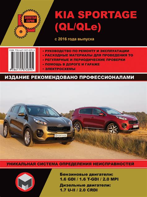 download car manuals 2006 kia sportage free book repair manuals book for repair kia sportage buy download or read ebook service manual