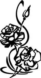 Stiker Tribal Macan 001 flower vine tribal vinyl window decal sticker 012 sports outdoors