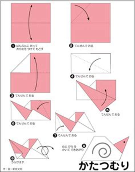origami sheep diagrams origami sheep easy origami for