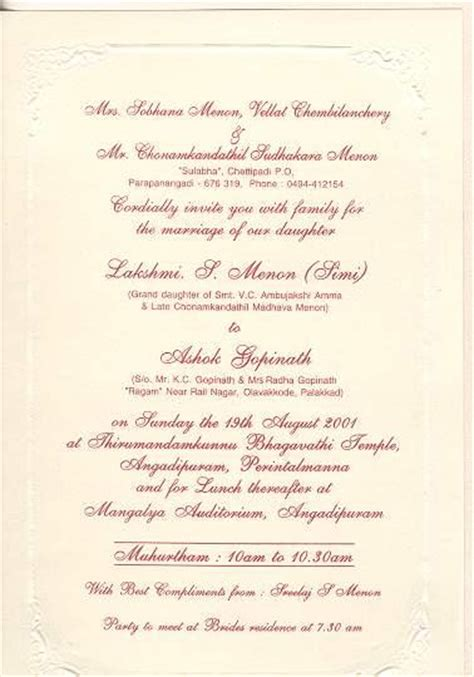 Come With Me Hanukkah Luncheon Ae Invite by Wedding Invitations