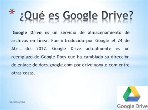 Google Design Que Es | qu 233 es google drive