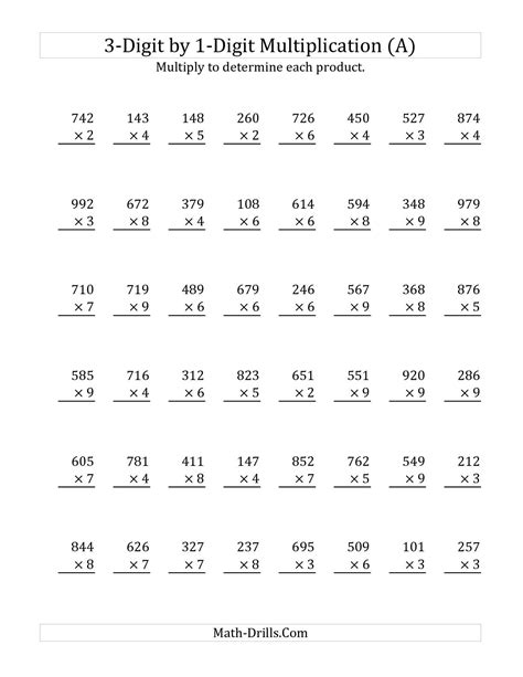 3 digit by 1 digit multiplication a math worksheet