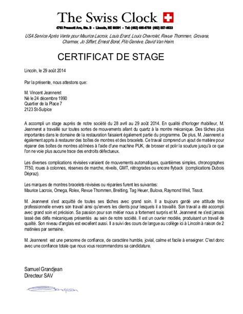 The Swiss Clock Certificat De Travail