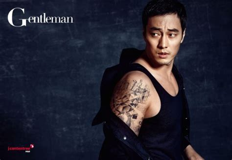 tattoo korean movie eng sub actor so ji sub has masculine dual cover for march issue