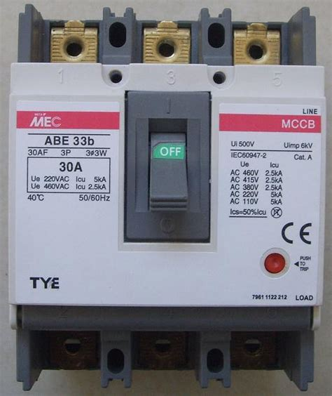 Ls Made In China by China Ls Moulded Circuit Breaker China Mccb