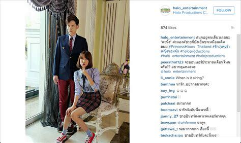 bioskopkeren princess hours thailand yuk kenalan dengan pemeran princess hours versi thailand