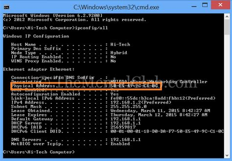 Broadband Search By Address How To Setup A Broadband Router Connection In Windows