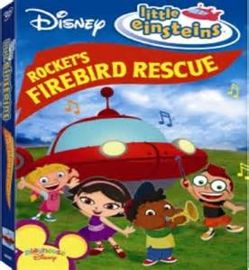 giveaway einsteins dvd rocket firebird rescue
