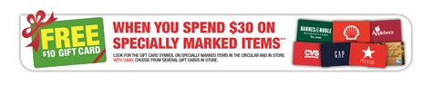 Cvs Gift Card Promotion - new cvs gift card promotion who said nothing in life is free