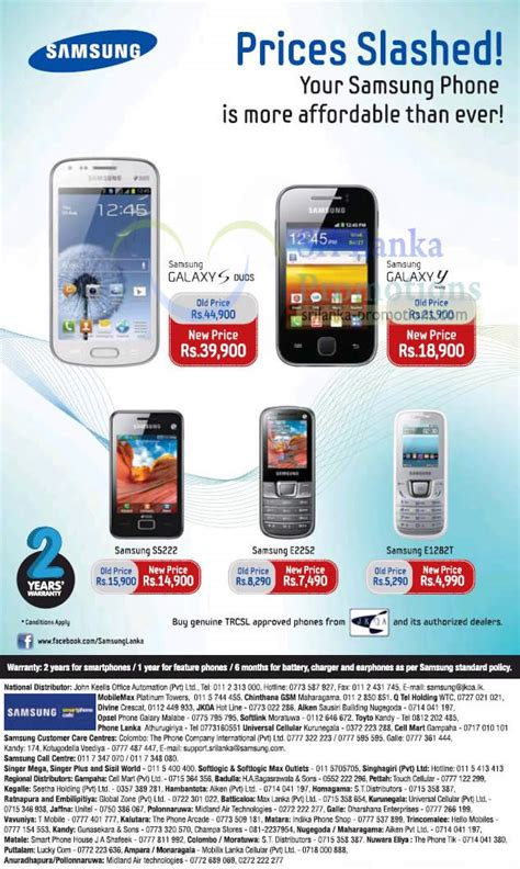 offer price mobile phones samsung mobile phones price slash offers 13 jan 2013