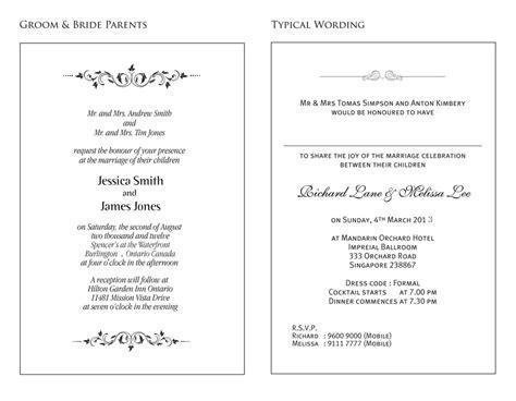 wedding invite word template wedding invitation samples wedding how